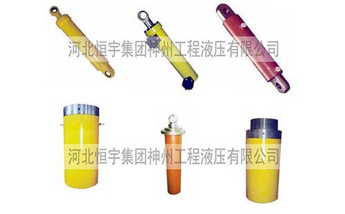 mob液压缸生产商